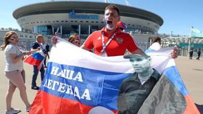 Сборная России проведёт в Петербурге матч отбора к ЧМ против Кипра