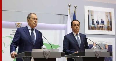 Сергей Лавров предостерег главу МИД Кипра от действий по дестабилизации обстановки