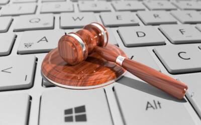 Электронное правосудие пришло в кипрские суды