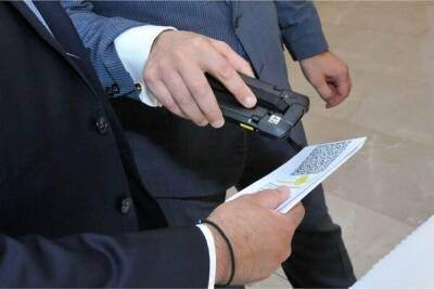 Новые правила выдачи Covid-сертификатов ЕС на Кипре