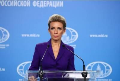 Россия не поддерживает изменение статуса Вароши