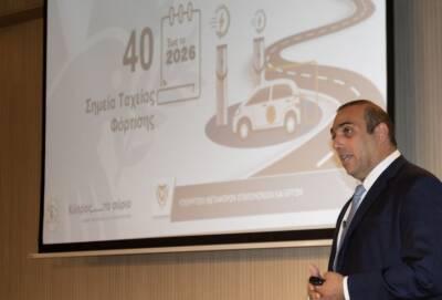 Глава минтранспорта Кипра хочет заполнить остров электромобилями