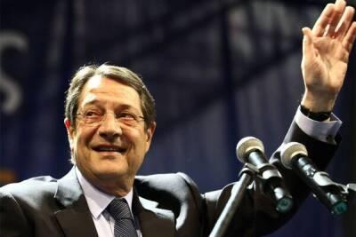 Никос Анастасиадис отказывается баллотироваться на третий срок