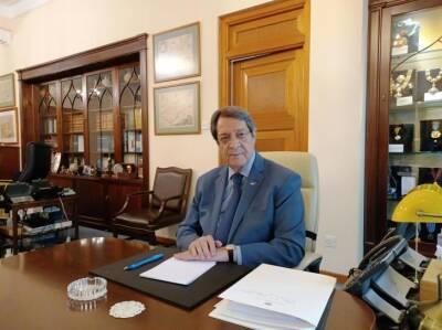 Президент Анастасиадис заявил, что не будет баллотироваться на третий срок на выборах 2023 года