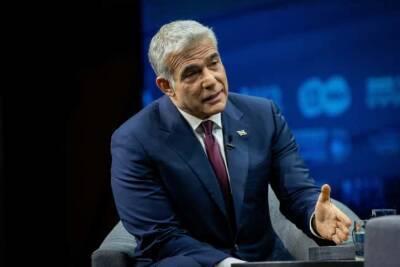 Израиль глубоко обеспокоен турецкими провокациями на Кипре и мира