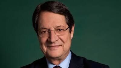 Президент Кипра Анастасиадис заявил, что не будет баллотироваться на третий срок