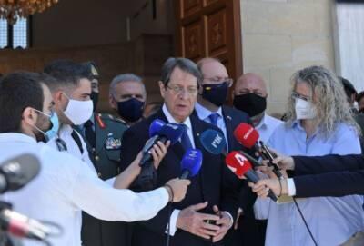 Анастасиадис пообещал не выдвигаться в президенты Кипра на третий срок