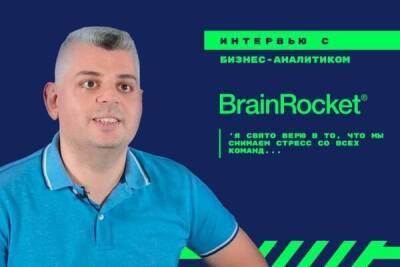 Интервью с бизнес-аналитиком – Аркадий Школьник, BA Team lead в Brain Rocket