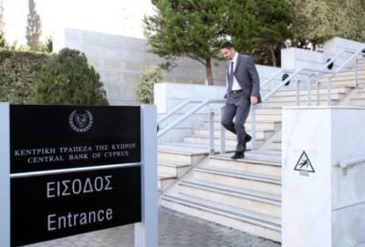 За год денег на банковских счетах жителей и компаний Кипра стало больше на 1,71 млрд. евро