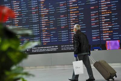 Кипр оставил Россию в красной зоне по эпидемиологическому риску