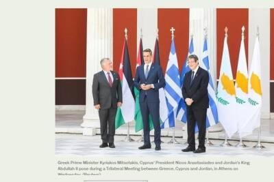 Кипр заручился поддержкой Иордании против плана Эрдогана по возрождению города-призрака