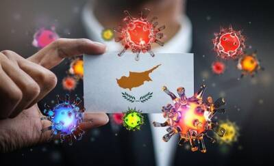 Коронавирус Кипр: 655 новых случаев COVID-19 и четыре смерти