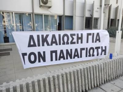 Россиянин получил девять лет лишения свободы за ДТП 2019 года со смертельным исходом