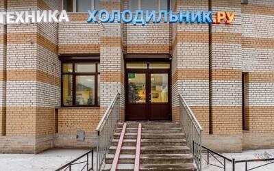 В суде Кипра хотят взыскать 100 млн долларов с «Холодильник.ру»
