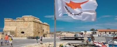 На Кипре введены новые ограничения по ковиду для туристов