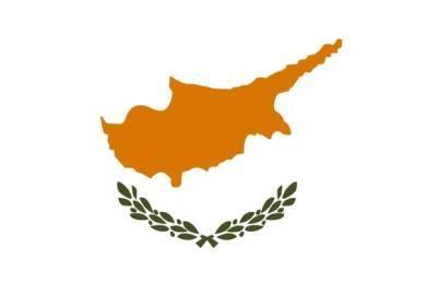 Кипр готов пускать вакцинированных россиян