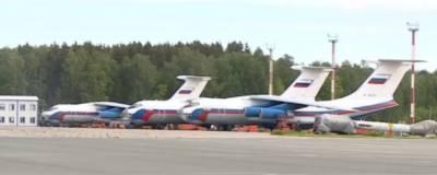 Нижегородский аэропорт открывает дополнительные рейсы на Кипр