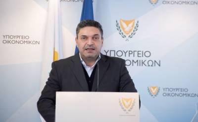 Минфин: Кипр - не налоговая гавань