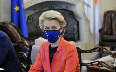 Урсула фон дер Ляйен: ЕС никогда не признает два государства на Кипре
