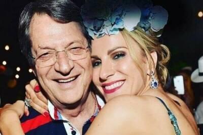 Дочь президента Кипра опровергла слухи о том, что она больна коронавирусом