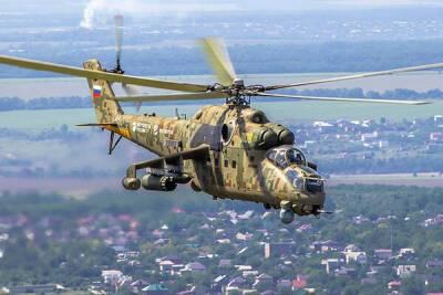 Кипр продаст Сербии российские вертолеты