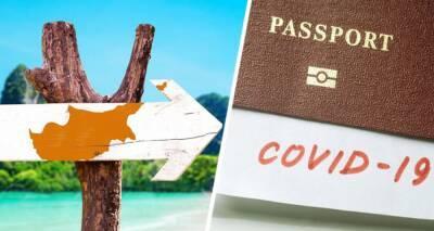 Условия пребывания российских туристов на Кипре усложнились новыми требованиями