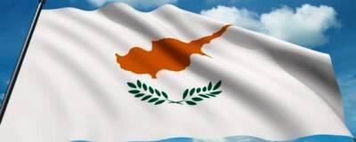 На Кипре сообщили о получении ответного письма Владимира Путина по ситуации вокруг Вароши