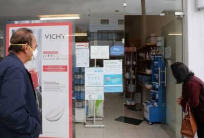 Кипрские аптеки наймут дополнительный персонал, чтобы проводить экспресс-тесты