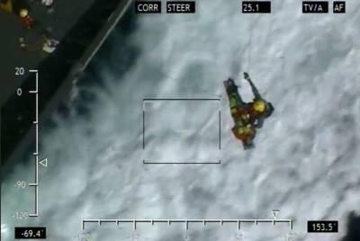 На корабле у берегов Кипра получил удар током 21-летний гражданин Украины