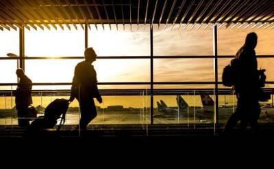 Важные изменения для путешественников