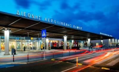 Путешественники с поддельными документами в аэропорту Пафоса
