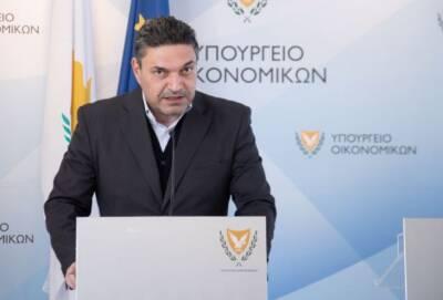 Власти Кипра готовят обширную налоговую реформу