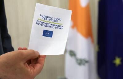 Сотни заявок на электронный сертификат covid ЕС от вакцинированных в третьих странах