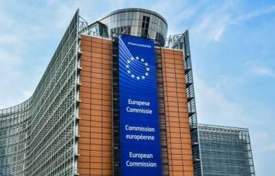 Кипр получил от ЕС 157 млн евро на восстановление