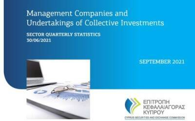Инвестиционный сектор Кипра: что? сколько? куда?
