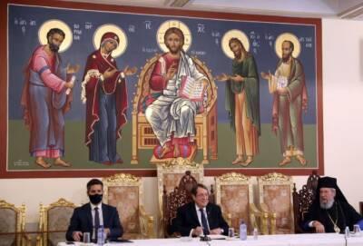 Президент Кипра надеется, что духовенство не будет выступать против вакцинации