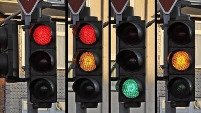 Где появятся «умные» светофоры