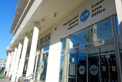 Пожилая кипрская пара получила счет за электричество на сумму 41 703 евро