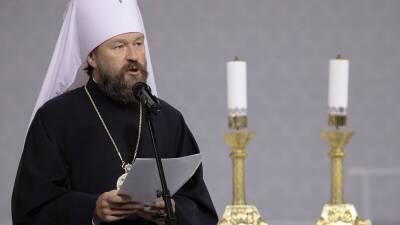 Православное понимание Евхаристии