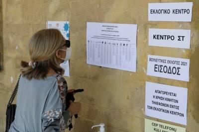 Сайт парламента Кипра завис от наплыва желающих ознакомиться с декларациями депутатов