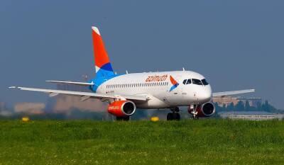 Авиакомпания «Азимут» отменила рейсы в Ларнаку из Краснодара и Ростова-на-Дону