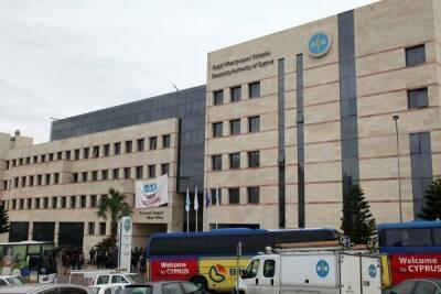 Кипрским пенсионерам отредактировали шокирующий счет за элекстричество