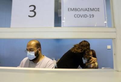 Перед третьей дозой жителям Кипра придется подписать документ об отказе от юридических претензий?