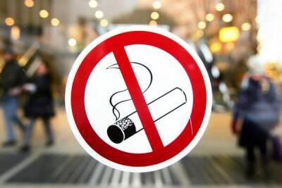 На Кипре хотят увеличить штраф за курение в общественных местах