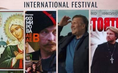 Международный фестиваль «Творческие киновстречи на Кипре» приглашает!