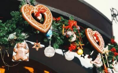 Когда откроется рождественская деревня в Агросе?