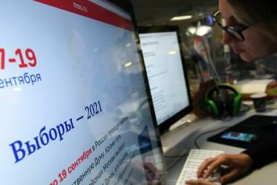 На Кипре началось голосование в Госдуму России