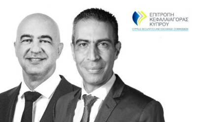 Новое руководство CySEC: кто они?