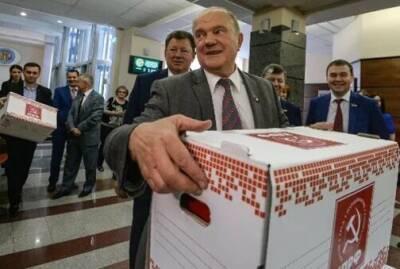 На Кипре КПРФ уверенно обошла ЕР на выборах в Госдуму