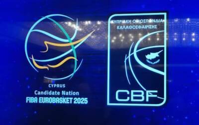 Кипр представил заявку на участие в конкурсе Fiba Eurobasket 2025